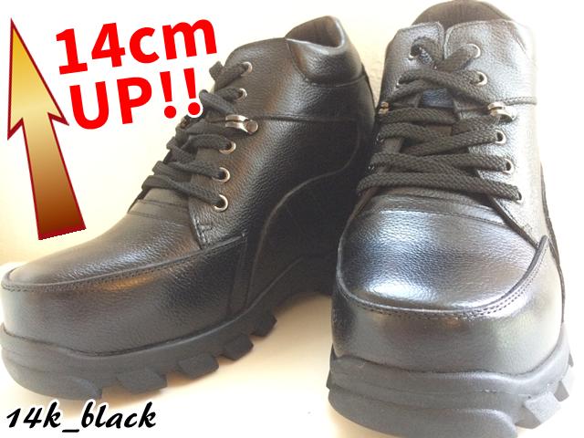 14k-black